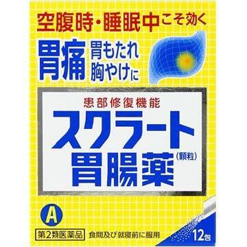 【第2類医薬品】スクラート胃腸薬 顆粒 12包