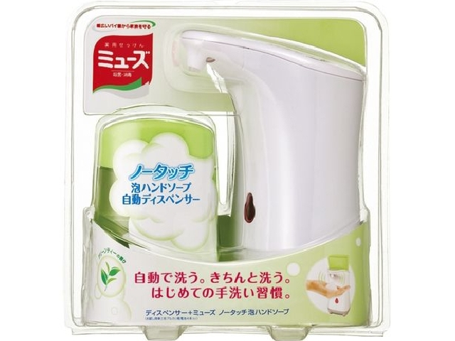 ミューズノータッチセット グリーンティーの香り 250ml