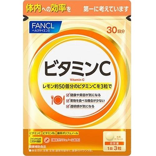 ファンケル ビタミンC 30日分 90粒
