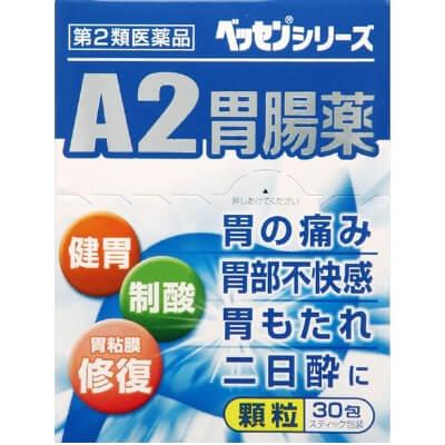 【第2類医薬品】新新A2胃腸薬 顆粒 30包