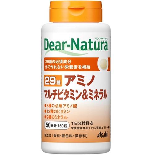 ディアナチュラ【Dear-Natura】29アミノマルチV&ミネラル 150粒