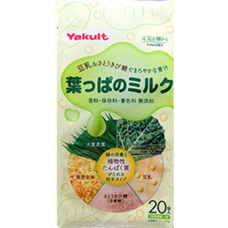 【ヤクルトヘルスフーズ】葉っぱのミルク 7Gx20袋