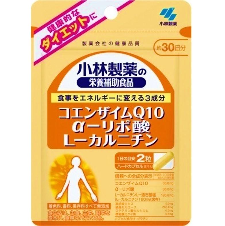 【小林製薬】 COQ10αリポ酸Lカルニチン 60粒 F05