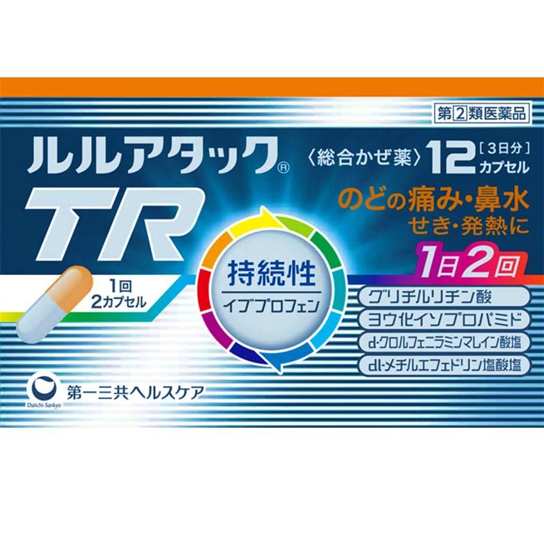 【指定第2類医薬品】ルルアタックTR 12CP  SM税制対象