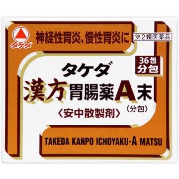 【第2類医薬品】タケダ漢方胃腸薬A末 36包