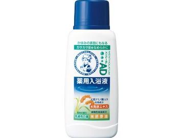 メンソレータムAD薬用入浴液 森林の香り 本体 720ml