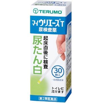 【第2類医薬品】テルモ マイウリエースT 30枚入