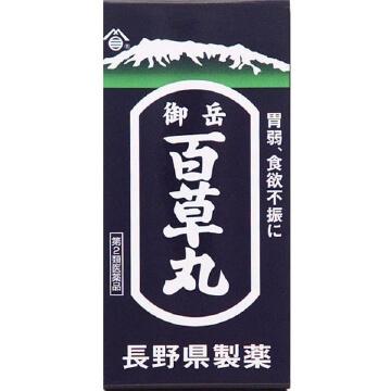 【第2類医薬品】百草丸 2700錠