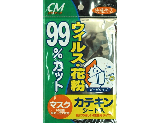 【CM】カテキンシート入りマスク 1枚