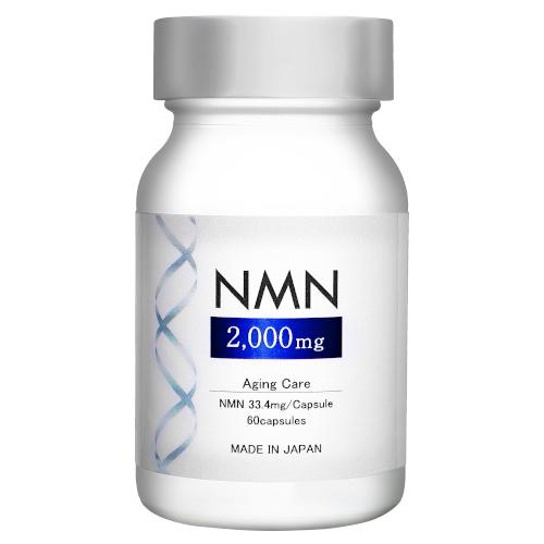 NMN2000mg 60粒