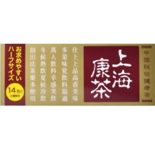 上海康茶SP 14包  F30