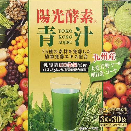【新日配薬品】陽光酵素青汁乳酸菌入り 3gx30包 F30