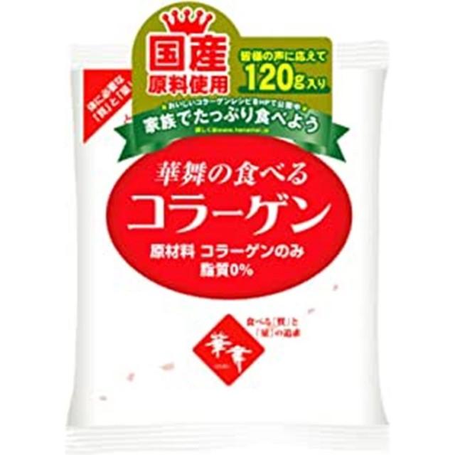 華舞の食べるコラーゲン 120g F05