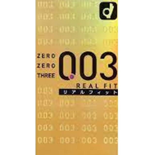 【オカモト】ゼロゼロスリー(003)リアルフィット 10個入り