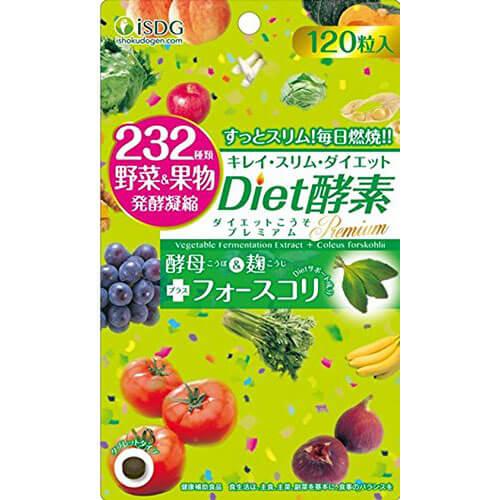 Diet酵素プレミアム 120粒