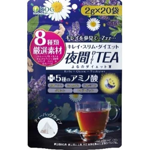 夜間Diet TEA 40g
