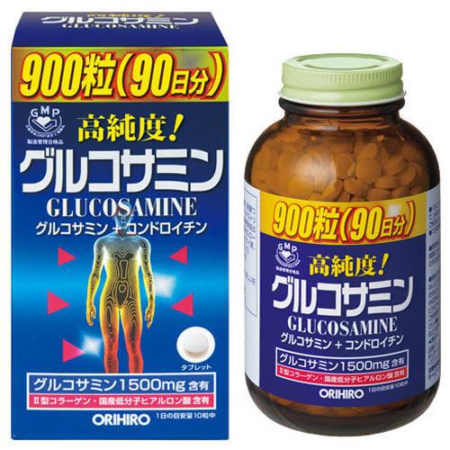 高純度 グルコサミン粒 900粒