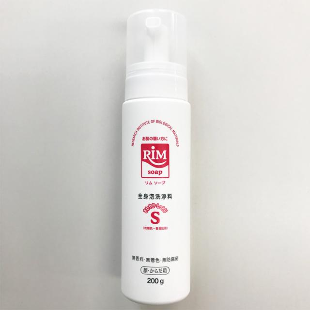 RIMソープ 保湿全身泡洗浄フォーム(顔・体) ハンディタイプ 白 200g