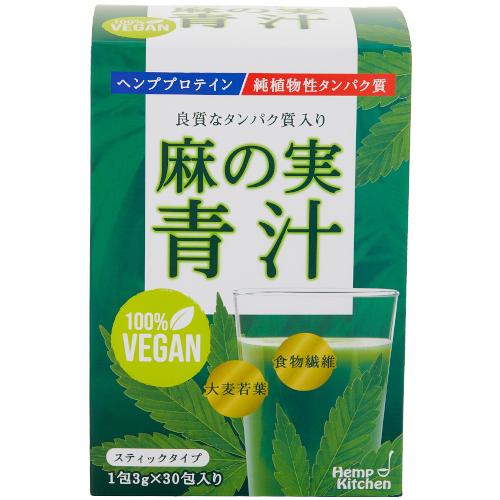麻の実青汁 3gx30包