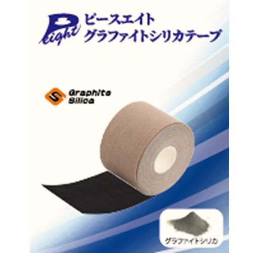 ピースエイト グラファイトシリカテープ 50mm✕5m