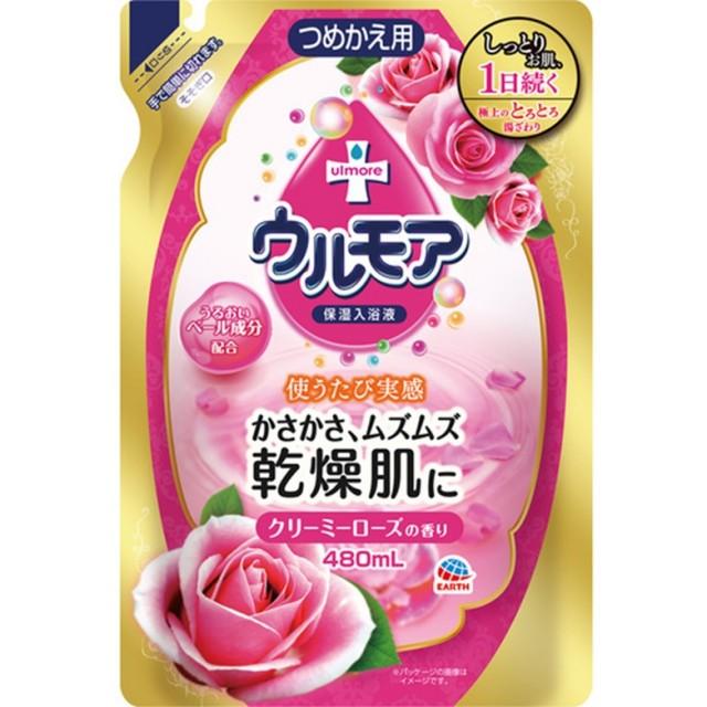 ウルモア 保湿入浴液 クリーミーローズの香り 詰替 480ml  F05