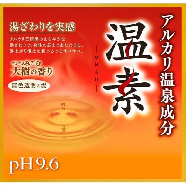 温素 大樹の香り 30g×15包  F10