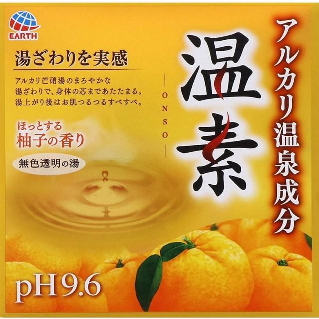 温素 柚子の香り 30g×15包  F10