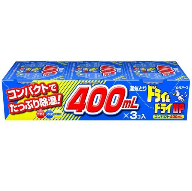 ドライ&ドライUP コンパクト 400mlx3 F05
