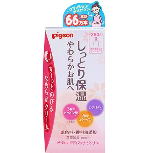 ボディマッサージクリーム 250g
