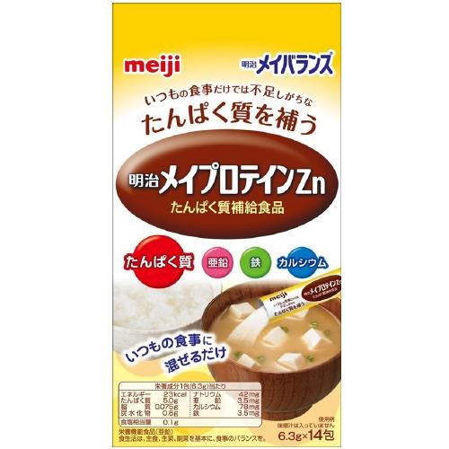 【明治】メイプロテイン 6.3Gx14包