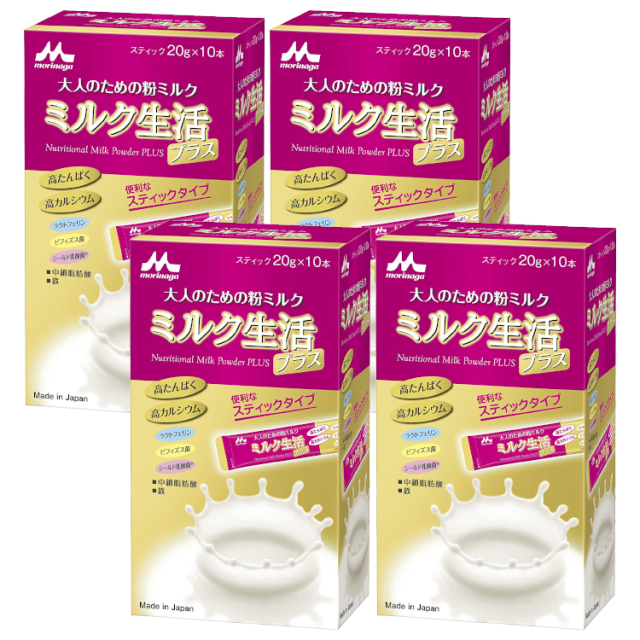 森永乳業 大人のための粉ミルク ミルク生活 プラス スティック 20g×10本入 4個