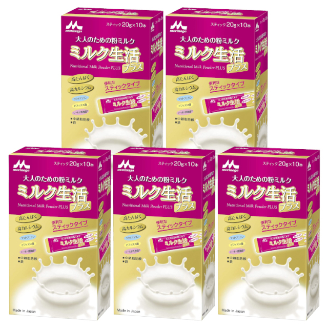 森永乳業 大人のための粉ミルク ミルク生活 プラス スティック 20g×10本入 5個