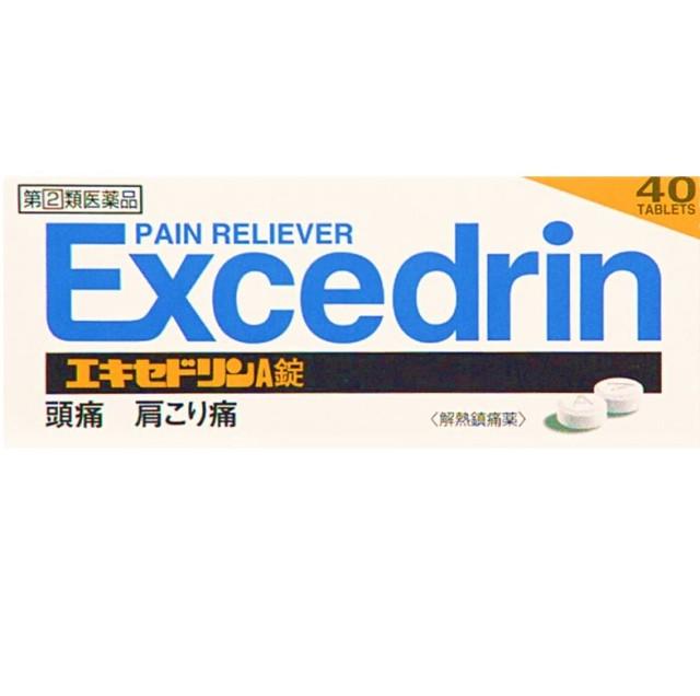 【指定第2類医薬品】エキセドリンA錠 40錠