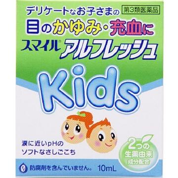【第3類医薬品】スマイル アルフレッシュキッズ 10ml