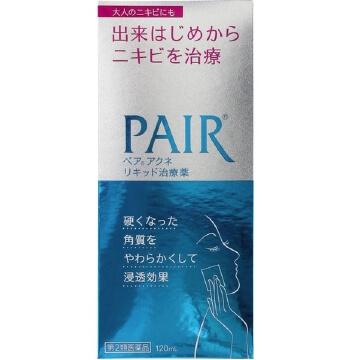 【第2類医薬品】ペアアクネ リキッド治療薬 120ml