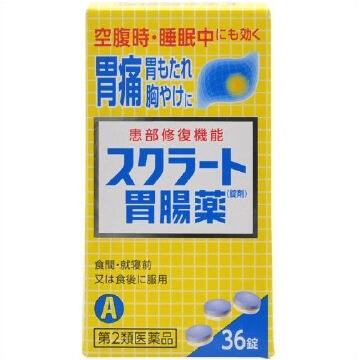 【第2類医薬品】スクラート胃腸薬 錠剤 36錠