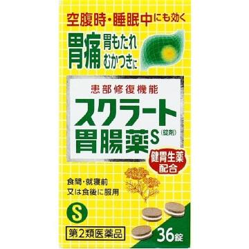 【第2類医薬品】スクラート胃腸薬S 錠剤 36錠