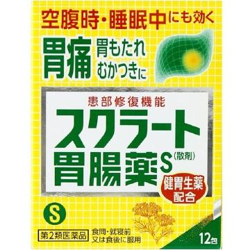 【第2類医薬品】スクラート胃腸薬S 散剤 12包
