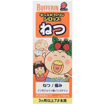 【第2類医薬品】キッズバファリン シロップS 120ml