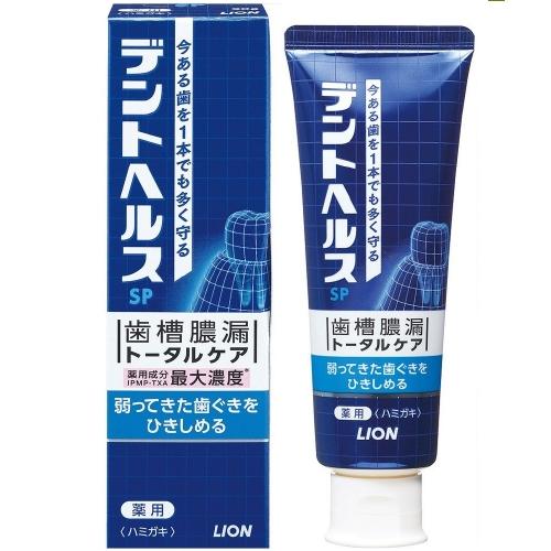 【ライオン】デントヘルス薬用ハミガキ SP 90G