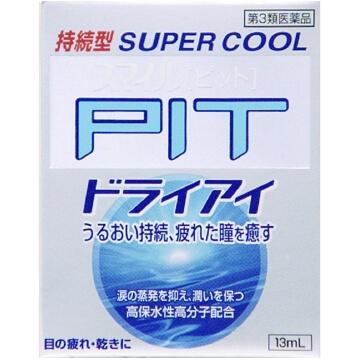 【第3類医薬品】スマイルピット ドライアイ 13ml