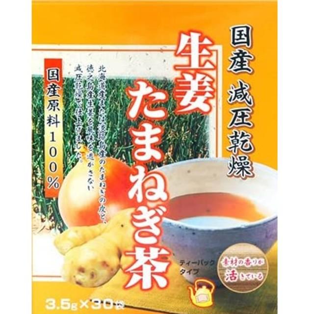 リケン 生姜たまねぎ茶 30包 F20