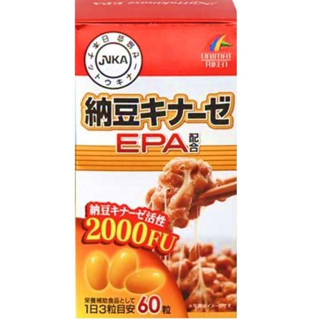納豆キナーゼEPA 60粒  F20