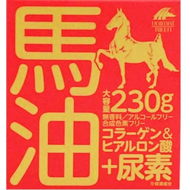 【ユニマットリケン】馬油クリーム+尿素 230G F20