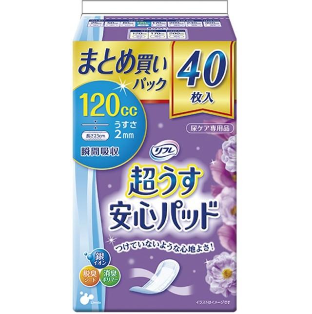 【リブドゥ】リフレ安心パッドまとめ買いパック レギュラー 40枚  F20