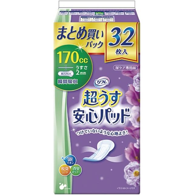 【リブドゥ】リフレ安心パッドまとめ買いパック スーパー 32枚  F20