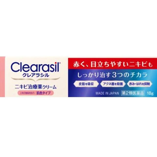【第2類医薬品】クレアラシル ニキビ治療薬クリーム 肌色タイプ 18g