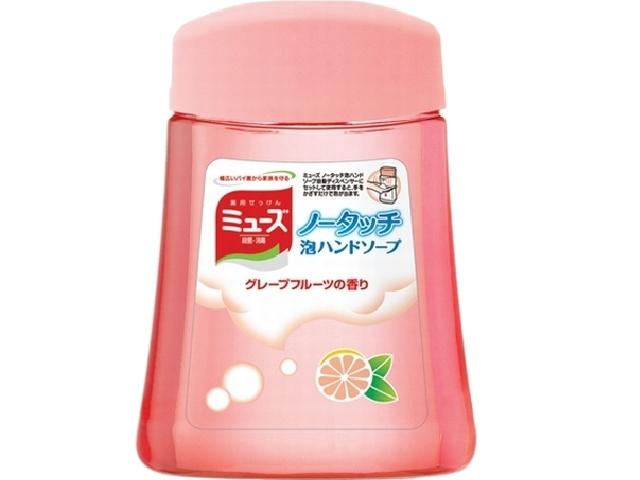 ミューズノータッチ グレープフルーツの香り 詰替 250ml