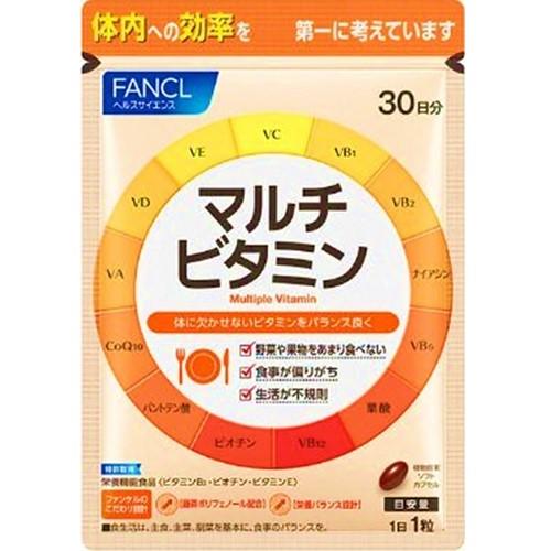 ファンケル マルチビタミン 30日分 30粒
