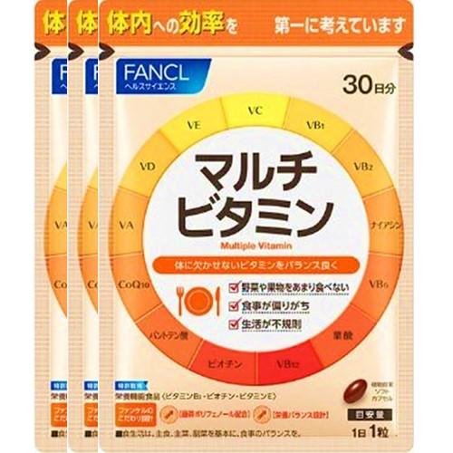 ファンケル マルチビタミン 90日分 30粒×3